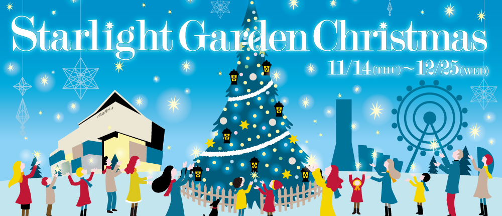 Starlight Garden Christmas