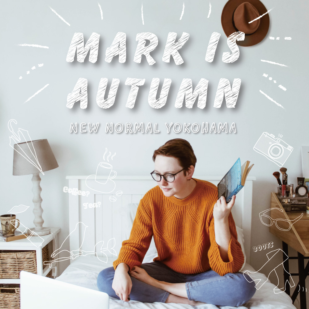 MARK IS AUTUMN